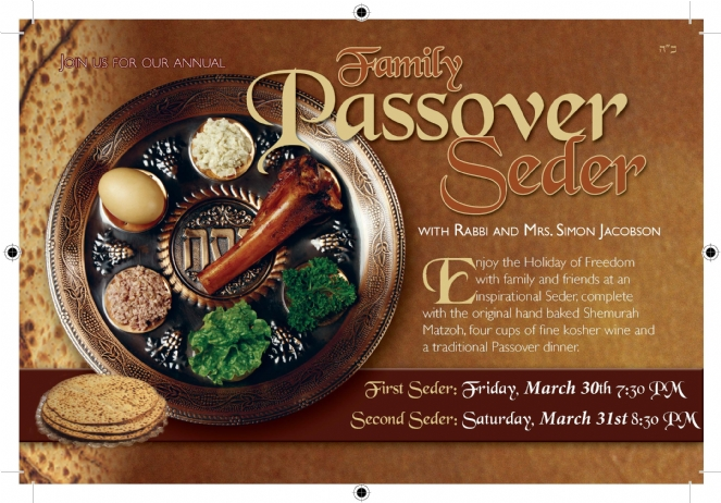 Pesach_charlotte5778_Page_1.jpg